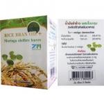 Zigma HealthCare Rice Bran Oil Plus ซิกม่า น้ำมัน รำข้าว บรรจุ 60 แคปซูล ราคา 280 บาท ส่งฟรี