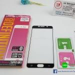 ฟิล์มกระจกเต็มจอ Samsung Note 5 ยี่ห้อ Dapad ( สุญญากาศ )
