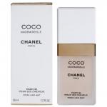 Chanel Coco Mademoiselle Fresh Hair Mist Spray 35ml. สเปรย์สำหรับเส้นผมมอบความหอมสดชื่นและร่วมสมัยสู่เรือนผม ให้คุณพกพาไปได้ในทุกที่ เพื่อผู้หญิงที่มีวิถีชีวิตอันแสนวุ่นวาย วิถึแห่งการฟื้นคืนสัมผัสความหอมโอเรียนทัลอันสดชื่นยาวนานตลอดวัน กิจวัตรเพื่อการปรน