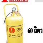 **AIR TANK 60 Liters ถังเก็บลม 60 ลิตร