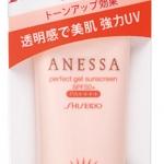 Shiseido Anessa Perfect Gel Sunscreen SPF 50+/ Pa++++ 60g. ผลิตภัณฑ์ปกป้องแสงแดดในรูปเนื้อเจลครีมบางเบา เรียบลื่นไปกับผิว ซึมซาบได้ดี ไม่เหนียวเหนอะหนะ และไม่ทิ้งคราบขาว