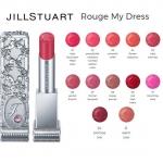 Jill Stuart Rouge My Dress 5g. ลิปสติกเนื้อครีมนุ่มลื่นมอบความชุ่มชื้นถึงขีดสุดให้แก่ริมฝีปากของคุณ พร้อมให้สีสันติดทนนาน ดูหรูหรา เฉกเช่นช่วงเวลาที่เปี่ยมล้นด้วยความงามเมื่อคุณสวมใส่เครื่องแต่งกายที่แสนพิเศษ มอบการปกปิดที่แนบสนิทไปกับริมฝีปาก