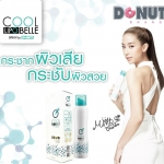 Donutt Cool Lipobelle Spray (โดนัทท์ คูล ไลโปเบล สเปรย์)