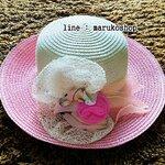หมวกปีกกว้าง หมวกไปทะเล หมวกสาน สีครีม+ชมพูอ่อน แต่งโบว์รอบเก๋ๆ รอบศรีษะ57-59 cm