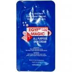 Egyptian Magic Cream ขนาดทดลอง แบบซอง 3ml. ครีมอียิปต์ ครีมบำรุงมหัศจรรย์ *สินค้านำเข้า USA*สกินแคร์ธรรมชาติจากอเมริกาที่โด่งดังแบบปากต่อปากมากว่า 25ปี ดารา เซเลปทั่วโลกแนะนำว่าควรใช้ ! ใช้ได้ตั้งแต่หัวจรดเท้า แนะนำสำหรับสาวๆที่มีสิวอักเสบ