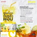 AMADO Shireru กล่องสีเหลือง ชามะนาว ดื่มแล้วผอม เครื่องดื่มชนิดชงดื่มรสชามะนาว ซูการ์ฟรี ไม่มีแคลลอรี่ เพิ่มความสดชื่น อร่อย ประกอบด้วยไฟเบอร์ชนิดละลายน้ำได้ที่มีสรรพคุณในการดีท็อกซ์เหมือนกล่องม่วง ช่วยลดความหิว ลดความอยากอาหารได้ดี ลดพุงหน้าท้องแบนราบ