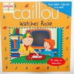 """หนังสือนิทานคายู """"คายูช่วยดูแลน้องโรซี่"""" / Caillou : Watches Rosie"""