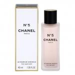 Chanel No.5 The Hair Mist 40ml. สเปรย์น้ำหอมสำหรับเส้นผมที่พร่างพรมสู่เส้นผมและมอบกลิ่นสัมผัสแห่งอิสตรีจากนัมเบอร์ไฟว์ รูปแบบแห่งความหอมที่ให้คุณพกพาไปได้ในทุกที่ เป็นเอกลักษณ์ ความอ่อนโยน และหรูหราอย่างเต็มเปี่ยมภายใต้วิถีแห่งความหอมอันแสนลึกลับและน่าค้น