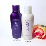 Daeng Gi Meo Ri Vitalizing Shampoo+Conditioner ขนาดทดลอง 70ml. แดงจิโมริแชมพูและทรีทเมนต์สูตรพรีเมี่ยม ขายดีอันดับ 1 ในเกาหลี !! ให้ผมสวยมีวอลลุ่ม แข็งแรง เงางาม มีน้ำหนัก แก้ผมร่วง เร่งผมยาว ลดผมหงอก ลดอาการคันศีรษะ รังแค ที่สุดแห่งการบำรุงผม