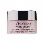 Shiseido White Lucent Anti-Dark Circle Eye Cream ขนาดทดลอง 2.5ml. อายครีมสูตรเข้มข้น ดูแลสาเหตุการเกิดรอยหมองคล้ำรอบดวงตา ช่วยกระจายเม็ดสีให้ดูจางลง เผยผิวพรรณที่ดูอ่อนเยาว์และเปล่งประกายอย่างสมบูรณ์แบบ