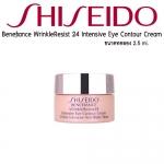 Shiseido Benefiance WrinkleResist 24 Intensive Eye Contour Cream ขนาดทดลอง 2.5 ml.สุดยอดครีมดูแลริ้วรอยรอบดวงตาเข้าจัดการกับสถานะที่ก่อให้เกิดริ้วรอย และให้เกิดริ้วรอยได้ยากขึ้น เพื่อคงความอ่อนเยาว์ของผิวคุณ เติมเต็มความชุ่มมอบผิวเนียนนุ่ม แน่นกระชับ