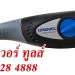 """ปากกาแกะสลักไฟฟ้าอเนกประสงค์ """"เดรเมล"""" DREMEL 290 ENGRAVER"""