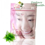 Seoul Secret Plus Zinc (โซล ซีเคล็ท พลัส ซิงค์ ) 60 เม็ด 390 บาท ส่งฟรี