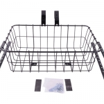Wald 1372 Front Basket Black