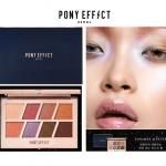 Pony Effect Master Eye Palette 8colors - Shimmer พาเลทอายเชโดว์ 8 สี เนื้อชิมเมอร์ ที่มีสีที่ครอบคลุมในการแต่งหน้าหลายๆลุค ทำให้สนุกสนานกับการแต่งหน้ามากยิ่งขึ้น พาเลทเดียวจบครบ สีสันสวยงาม ชิมเมอร์ละเอียดยิบ ติดทนนาน