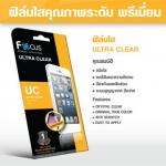 ฟิล์มใส Huawei P9 ยี่ห้อ Focus