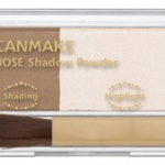 Canmake Nose Shadow Powder เฉดดิ้งและไฮไลท์ เนื้อฝุ่น เนรมิตดั้งจมูกของคุณให้โด่งสวย สมบูรณ์แบบ ดูเป็นมิติ โดยไม่ต้องศัลยกรรม มาพร้อมแปรงปัดขนนุ่มด้ามจับถนัดมือ ช่วยสร้างเส้นโค้งเส้นเว้าบนใบหน้า โหนกแก้ม และดั้งจมูกให้น่าสนใจยิ่งขึ้น