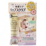 Canmake Day&Night Treatment Lip Scrub 10g. ลิปสครับตัวดังในญี่ปุ่น เนื้อสครับจากเม็ดน้ำตาลจากธรรมชาติ ช่วยขจัดเซลล์ผิวให้ริมฝีปากคุณเนียนนุ่ม ชุ่มชื้น เปล่งปลั่ง ดูอมชมพูแบบสุขภาพดีทำให้ลิปสติกที่ทาติดทน และยังมีกลิ่นวานิลลาแบบหวานๆด้วยจ้า