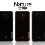 เคส LG G6 รุ่น Nature Tpu Case