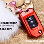 ABS Case สำหรับ CIVIC FB,JAZZ GK รุ่นกุญแจพับ สีแดง
