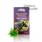 Ausway grape seed 50000mg เมล็ดองุ่นเข้มข้น ออสเวย์ 100แคปซูล ราคา 1,325บาท ส่งฟรี
