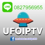 ufoiptv ดูหนัง ดูบอล ช่องกีฬา สารคดี บันเทิง การ์ตูน หนัง18+ ช่องชั้นนำของเมืองไทย ครบจบในหนึ่งเดียว