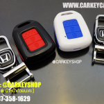 [AP] CASE FOR HONDA BR-V รุ่น STD KEY
