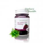 Health Essence Grape seed 55000 mg. เฮลล์เอสเซนต์ เกรฟซีด 30 softgel ราคา 590 บาท ส่งฟรี EMS [ไม่ต้องโอนค่าส่ง]