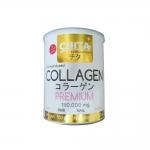 Chita Collagen ชิตะคอลลาเจน 180,000 mg บรรจุ 120 กรัม ราคา 680 บาท ส่งฟรี