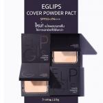 Eglips Cover Powder Pact SPF50+/PA+++ 10g. แป้งผสมรองพื้น เนื้อเนียนละเอียด หนาแน่น ให้การปกปิดอย่างสมบูรณ์แบบ ช่วยป้องกันรังสี UV ด้วยค่า SPF50+/PA+++ ให้หน้าเนียนสวยดูมีออร่า ติดทนนานตลอดวัน
