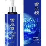 Kose Sekkisei lotion 500 ml. น้ำโสม โคเซ่ ไวท์เทนนิ่งโลชั่นอันดับ 1 ของเอเชีย ที่ช่วยประทินผิวให้ขาวใส ด้วยคุณค่าสมุนไพรจีนและญี่ปุ่น มอบความนวลเนียนดุจดั่งหิมะให้ผิวหน้าหญิงสาวทั่วเอเชียได้อวดความขาวใส ปรับสภาพผิวหมองคล้ำให้ดูโปร่ง กระจ่างใสขึ้น ส่งสัญญา