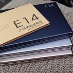 Eloop E14 - ขนาด 20000 mAh พร้อมส่ง ส่งฟรี EMS!!