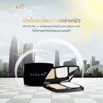 แป้ง Aura Me Perfect Cover แป้ง ออร่า มี เพอร์เฟ็ค คัฟเวอร์ [เบอร์ 01] ราคา 1,190 บาท ส่งฟรี