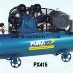 **ปั๊มลมพูม่า PUMA รุ่น PP-315,PX-415 (15 แรงม้า)