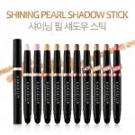 Karadium Shining Pearl Shadow Stick 3g. เพิ่มความโดดเด่นให้ดวงตา ด้วยอายชาโดว์แบบแท่ง เนื้อเนียนนุ่ม ใช้งานง่าย พกพาสะดวก สีสันสดใส เปล่งประกายระยิบระยับ อ่อนโยนต่อผิว พร้อมเพิ่มความชุ่มชื่น เน้นเขียนหัวตาได้สวยงาม เพื่อการแต่งหน้าที่สมบูรณ์แบบอย่างง่ายดา
