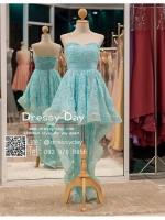 รหัส ชุดไปงานแต่งงาน : PF013 ชุดราตรีสั้น แบบหน้าสั้นหลังยาว สีฟ้า ใส่ไปงานแต่งงานกลางวัน กลางคืน สวยน่ารักมาก