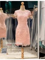 รหัส ชุดราตรีสั้น :BB0942 มีชุดราตรีสวย ชุดไปงานแต่งสั้น เหมาะใส่งานหมั้น งานเช้า หรู พร้อมส่งเยอะสุดในไทย เนื้อผ้าพรีเมี่ยม คัตติ้งเนี๊ยบๆ สีชมพู