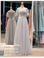 รหัส ชุดราตรี : PF071 ชุดราตรียาวมีแขน ชุดแซก ชุดไปงานแต่งสีเทาเงิน เรียบหรู เหมาะสำหรับงานแต่งงาน งานกลางคืน กาล่าดินเนอร์ ชุดออกงาน