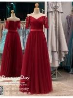 รหัส ชุดราตรียาวคนอ้วน : PF071 ชุดไปงานแต่ง ชุดราตรียาว หรู สีแดง แขนยาว เรียบหรู เหมาะสำหรับงานแต่งงาน งานกลางคืน กาล่าดินเนอร์
