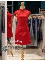 รหัส ชุดกี่เพ้า :KPS055 ชุดกี่เพ้าพร้อมส่ง มีชุดกี่เพ้าคนอ้วน แบบสั้น สีแดง คัตติ้งเป๊ะมาก ใส่ออกงาน ไปงานแต่งงาน ใส่เป็นชุดพิธีกร ชุดเพื่อนเจ้าสาว ชุดถ่ายพรีเวดดิ้ง ชุดยกน้ำชา หรือ ใส่ ชุดกี่เพ้าแต่งงาน สวยมากๆ ค่ะ สำเนา