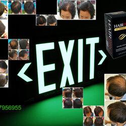 ผงโรยผม HairPRO เท่านั้น จบทุกปัญหาเส้นผม ผมบาง หัวไข่ดาว รอยแสกกว้าง line id 0827956955