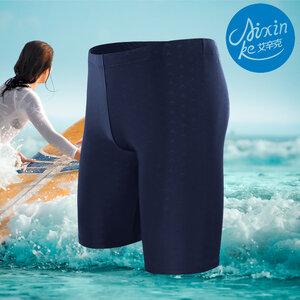 กางเกงว่ายน้ำไซส์3xl ขาสามส่วน รอบเอว 32-38 สะโพก 38-46 ยาว 19 นิ้วผ้าดี มีเชือกผูกค่ะ