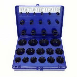 โอริงกล่อง สีน้ำเงิน NBR 70 Hs (ไซส์มิล)