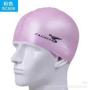 หมวกว่ายน้ำซิลิโคนกันน้ำ ใส่ได้ทั้งชายและหญิง ขนาดฟรีไซส์