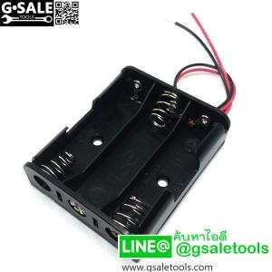 รางถ่าน AA 3 ก้อน / Battery holder case AAx3 (1.5v x 3 = 4.5v)