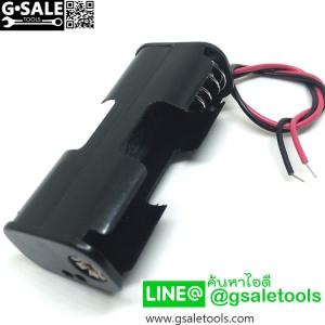 รางถ่าน AA 2 ก้อน (ตัวเล็ก) / Battery holder case Slim AAx2 (1.5v x 2 = 3v)