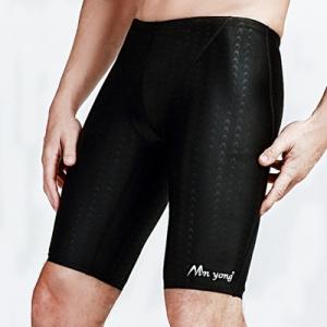 กางเกงว่ายน้ำไซส์3xl ขาสามส่วนสีดำ รอบเอว 32-38 สะโพก 38-46 ยาว 19 นิ้วผ้าดี มีเชือกผูกค่ะ