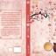 ปรุงรักมัดหัวใจ เล่ม 4 (จบ) By Lin Zhi มัดจำ 250 ค่าเช่า 50 บาท thumbnail 1