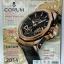 นิตยสาร WANVELA (วันเวลา) Vol. 3 No. 31 July 2014