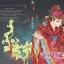 เจ้าสาวมายา มัดจำ 300 ค่่าเช่า 50b. thumbnail 1